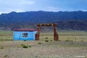 nomad shelter